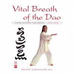 Vital Breath of the Dao:  Chinese Shamanic Tiger Qigong - Laohu Gong by Master Zhongxian Wu