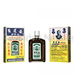 Wood Lock Oil, 50ml