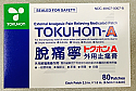 TOKUHON-A Patch, 80 patches