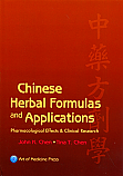 Chinese Herbal Formulas and Applications By (author)  John Chen By (author)  Tina Chen