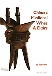 Chinese Medicinal Wines & Elixirs