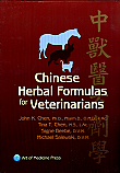 Chinese Herbal Formulas for Veterinarians By (author)  John Chen