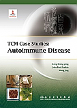 TCM Case Studies:  Autoimmune Disease