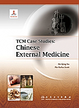 TCM Case Studies:  External Medicine