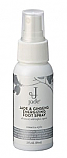 Jade & Ginseng Energizing Foot Spray, 2 oz