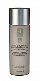 Jade & Burdock Cleansing Cream - Normal to Oily, 16 oz