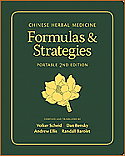 Chinese Herbal Medicine: Formulas & Strategies (Portable 2nd Edition)