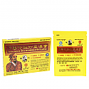 Hua Tuo Extra Strength Medicated Plaster