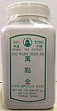 Wang Dian Jin Granules, 100g (Packaged prior to 2011)