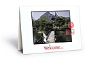 Welcome Sage Greeting Card