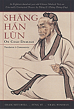 Shang Han Lun (On Cold Damage): Translation & Commentaries