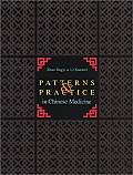 Patterns & Practices in Chinese Medicine