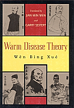 Warm Disease Theory - Wen Bing Xue