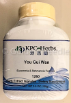 You Gui Wan Granules, 100g (Expires 4/20)