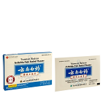 Yunnan Baiyao Arthritis Pain Relief Plaster (Does not contain San Qi)